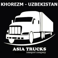 ООО «ASIA TRUCKS»