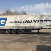 СПООО «Eurasia Logistics Service»
